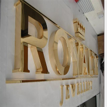 brass letters signage boards2